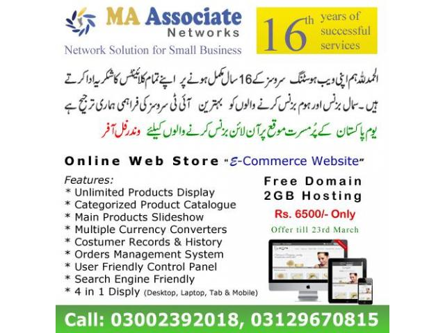 "March Offer  Online Web Store ""E-Commerce Website"""