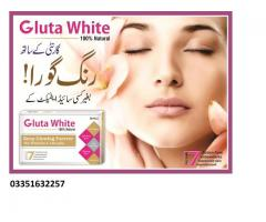 Permanent skin whitening cream in Pakistan