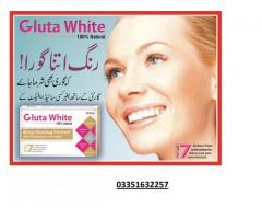 Gluta White Capsule Price in Pakistan