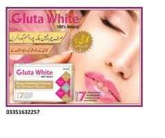 how to get beautiful skin naturally|Gluta White capsule in Pakistan