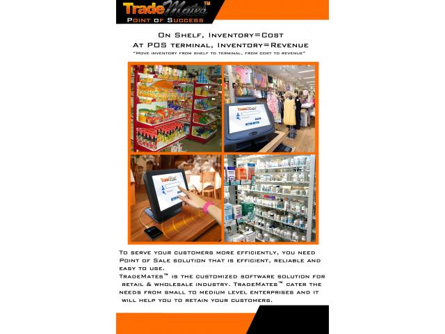 Point of Sale Software  - POS