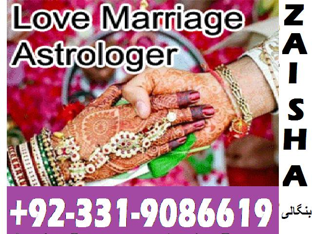 man pasand shadi  092-331-9086619 love back solution kala jadoo