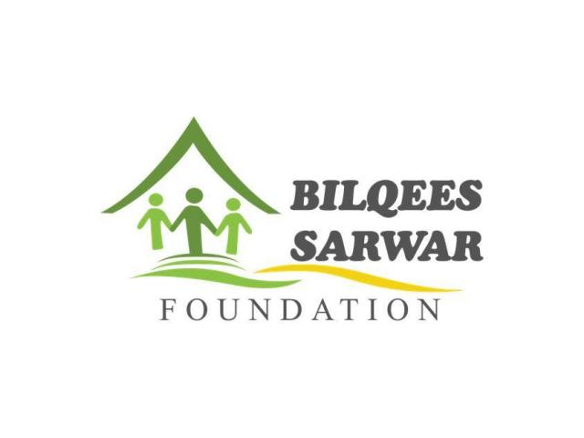 Charitable Organizations - Welfare Organizations in Pakistan
