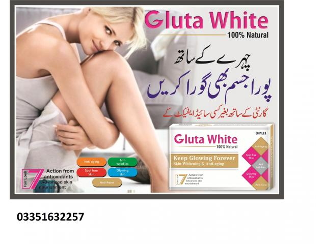how to get beautiful skin face|Permanent Whitening cream in Pakistan