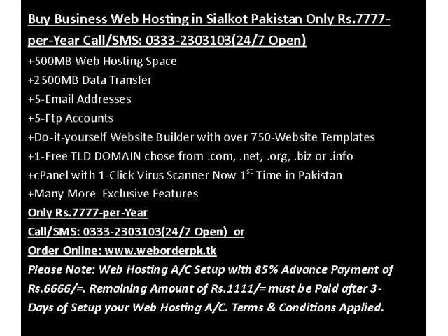 Buy Business Web Hosting in Sialkot Pakistan at 0333-2303103
