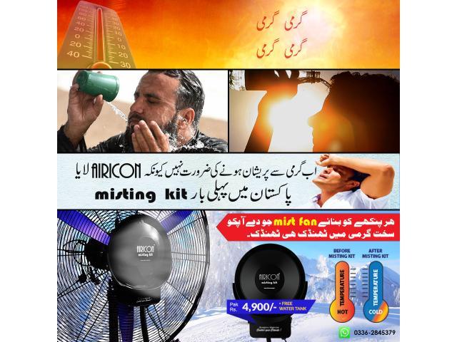 Water mist fan Pakistan