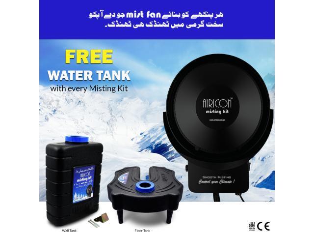 Cool water misting fan Pakistan