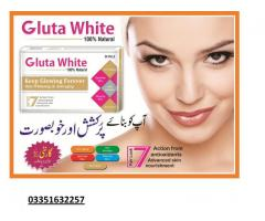 best whitening cream for dry skin in pakistan|Gluta White soap in Pakistan