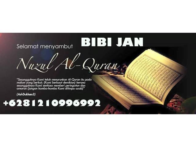 Free Rohani ilaj +6281210996992 Mehboob tarap kar khud apkey pass aye