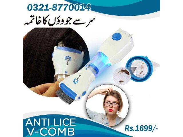 V-Comb - Anti Lice Machine in Pakistan
