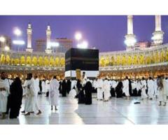 5 Star Umrah Package 2017
