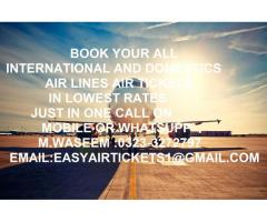 Lowest Air Tickets
