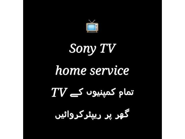 Sony LCD TV service center