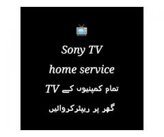 Sony LCD TV service center