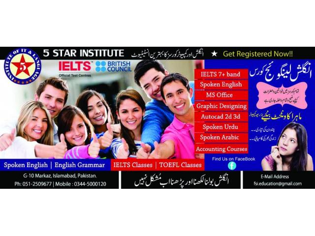 TOEFL Preparation Course with 5 STAR INSTITUTE,Best Toefl Preparation Institute