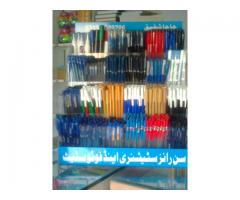 Stationery/Printing & Tuck Shop for Sale Urgently