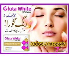 Permanent whitening cream in Pakistan
