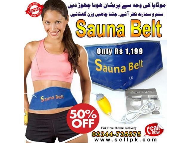 Sauna Belt In Pakistan - 50% Off