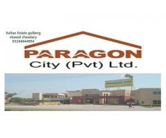 Paragon City Lahore Commercial And Residential Plots For Sale