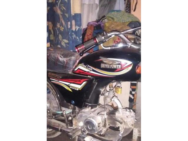 Hunter baike for sale need money please visit there and see this