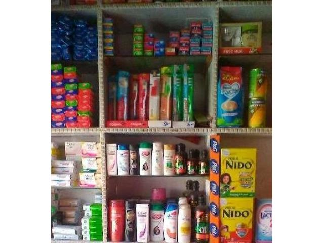 General Store lens la Golden Chance for Sale in Rawalpindi