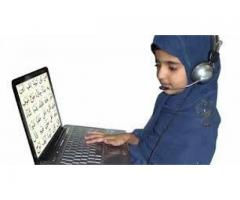 Qur'an Reading Online Skype (male and female teachers available )