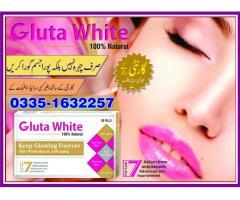 gluta white pills price in pakistan|glutathione skin whitening pills
