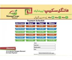 Maangal Scape Abbottabad Residential Plots on installments