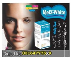 Best Treatments For Acne|Herbal Acne Treatments|Mela White Acne Removal Pills