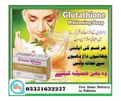 wrinkles under eyes when smiling|gluta white pills for dark skin