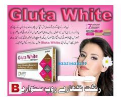 best fairness cream for dark skin|Gluta white pills natural collagen