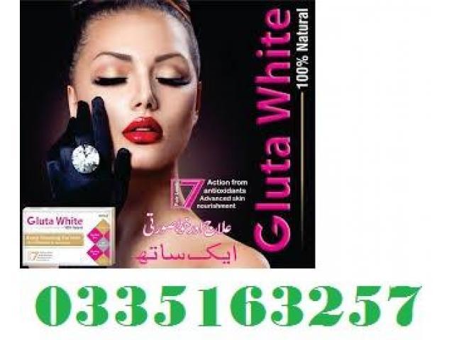 fastest way to whiten skin naturally|Gluta white pills lighting skin