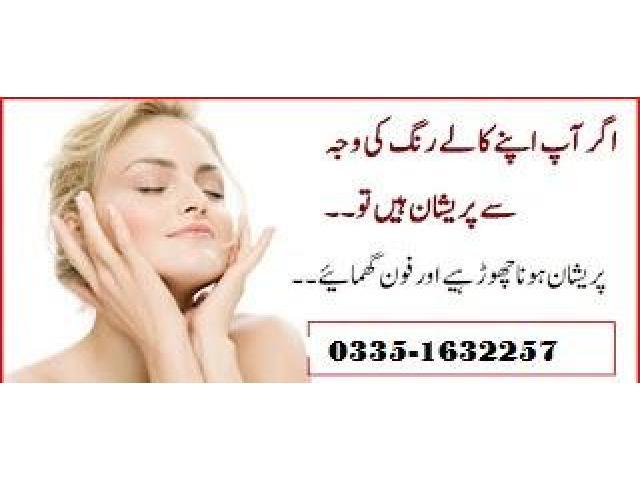 herbal skin whitening cream|Gluta white pills price in pakistan