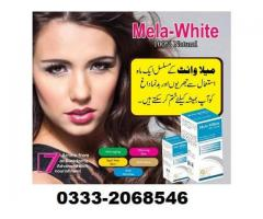 Best skin whitening & lightening cream in pakistan call-03332068546