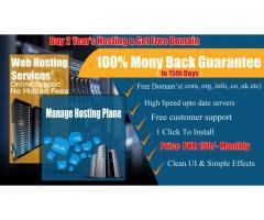 Web Development Company In Pakistan