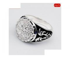 Ring are unique for sale in good price Special EID Offer Code R-36