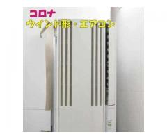 Japanese Portable window AC with warranty for sale in good rates
