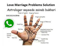 Husband-wife relationship problem in Quran 00923023429548