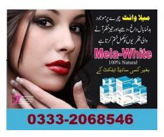Gluta white pills for skin pigmentation in Pakistan call-03332068546