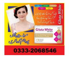 L-glutathione full body whitening serum,tablets in pakistan call-03332068546