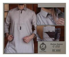 Shalwar Kameez C-252  are unique for sale in good price Special EID Offer