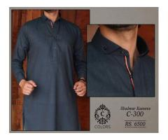 Shalwar Kameez C-300 are unique for sale in good price Special EID Offer