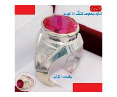 Code R-9 Ring For sale in good price on Eid package
