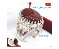 Code R-10 Ring For sale in good price on Eid package