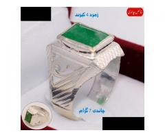 Code R-11 Ring For sale in good price on Eid package