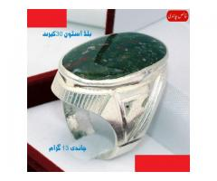 Code R-12 Ring For sale in good price on Eid package