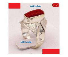 Code R-13 Ring For sale in good price on Eid package