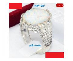 Code R-14 Ring For sale in good price on Eid package