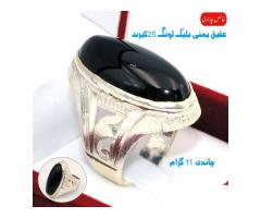 Code R-15 Ring For sale in good price on Eid package