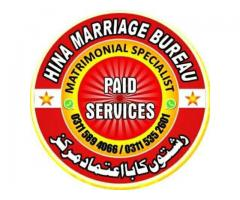 Marriage Bureau In Lahore,Shadi Online,Pakistani for Girls Marriage,